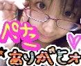 ☆ ☆ 長野舞生-mau melody ☆ ☆