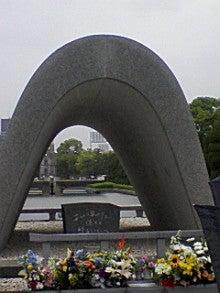 あゆ好き2号のあゆバカ日記-平和記念公園11.jpg
