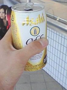 あゆ好き2号のあゆバカ日記-5/17飲酒現場.jpg