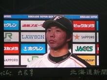 「試される大地北海道」を応援するBlog-鶴岡