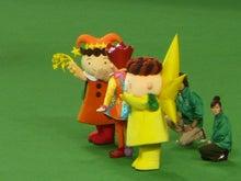 「試される大地北海道」を応援するBlog-キャラクター