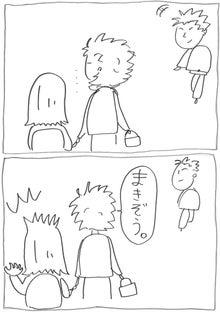 素尻同盟☆あほせぶろぐ-トシゴロ長女②