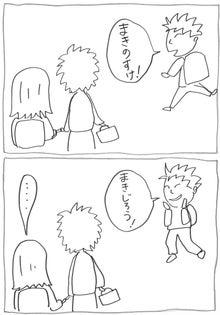 素尻同盟☆あほせぶろぐ-トシゴロ長女①
