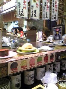 とん☆むす日記-回る寿司