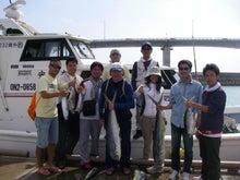 沖縄から遊漁船「アユナ丸」-釣果(H21.5.15)
