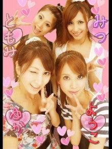 山崎 友華 Be loved days-BSC.jpg