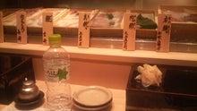 渋谷ではたらく社長のアメブロ-2009052021190000.jpg