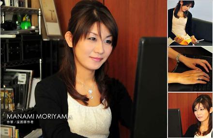 森山まなみON&OFF 働くウーマン☆ブログ。-blogcaster0