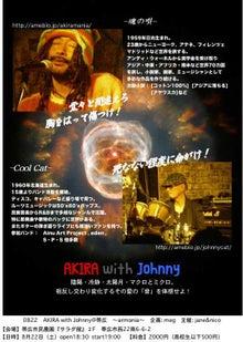 New 天の邪鬼日記-ajfly2.jpg