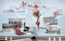 Ameba~カメニャのチェックリスト~-Miss Dior Cherie
