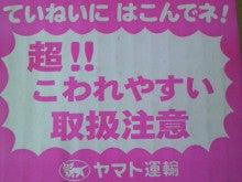 ぱちんこ業界の素敵な面々-P1000746.jpg