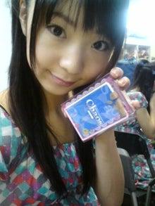 橘田いずみ公式blog「いずの餃子」-20090523120850.jpg