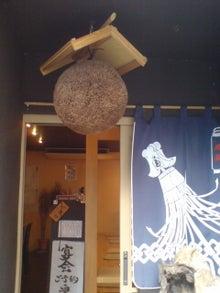 中国料理五十番の店長ブログ-20090522171118.jpg