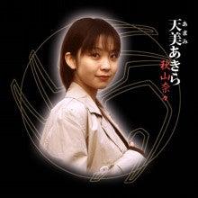 月の雫-アキラ
