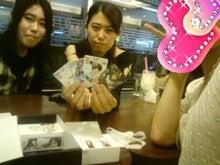 橘田いずみ公式blog「いずの餃子」-20090522221305.jpg