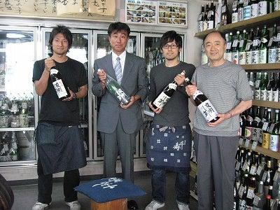 梅酒のブログ☆その名も「ウメブロ」