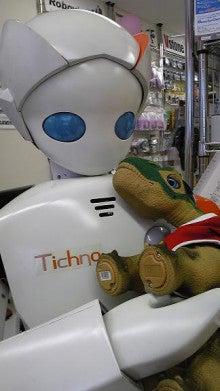 ティクノの成長日記-PLEO