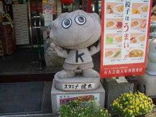 Club Peanut-餃子写真館1