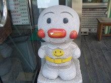 Club Peanut-餃子写真館4