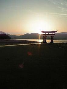ナースで時々ヨギーニ☆小さな病院の片隅でささやかな愛を囁く☆-宮島 夕陽
