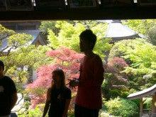 ナースで時々ヨギーニ☆小さな病院の片隅でささやかな愛を囁く☆-大聖院2