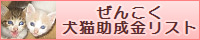 eikoのブログ