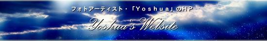Yoshuaのフォト講座