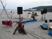 New 天の邪鬼日記-090524dance.jpg