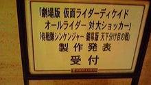 ちょんまげ通信-制作