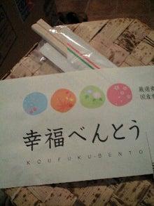 ずれずれブログ…湘南で猫と暮らせば…-090526_1637~0001.jpg