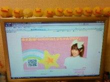 池本真緒「GO!GO!おたまちゃんブログ」-200905270216000.jpg