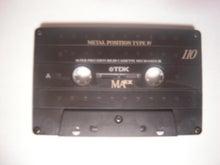 Tomoの気まぐれ日記-MAEX-110 1994年5月
