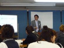 五十嵐 健の「教育のチカラ」