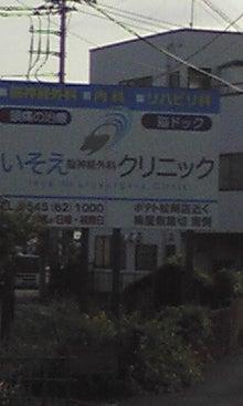榊原秀樹★OFFICIAL-BLOG-090525_1630~01.jpg