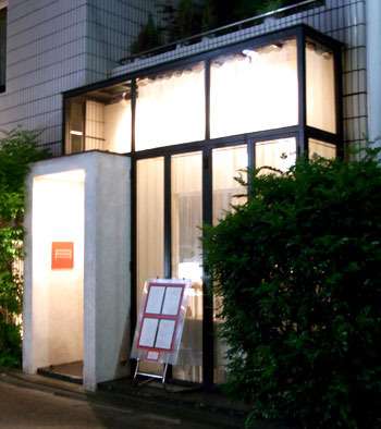 東京+α美食☆探検記-Ristorante HONDA