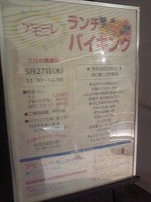芸能プロダクションスタッフ若年寄の食べ歩き-DVC00233.jpg
