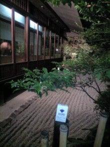祇園の住人 お水編-090526_2114~0001.jpg