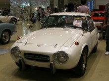 カルマンギアのある生活-トヨタS800