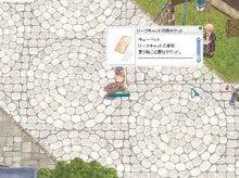 沙魚のお気楽日記-交換チケット