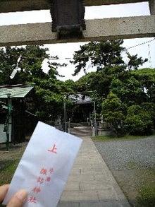 ずれずれブログ…湘南で猫と暮らせば…-090527_1230~0001.jpg