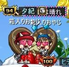 夕紀と瑠雨のTENVIブログ♪-Mr晴れ
