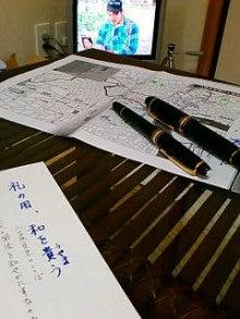 ジイジイのつぶやき! -200905280919.jpg