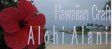 ハワイアンキルトアカデミー