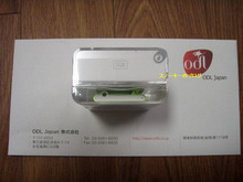 スノーキーのブログ-ODL JAPAN キャンペーン2