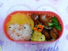 パパーズ弁当~パパが作る「自分弁当」と「幼稚園弁当」~-ポニョ弁