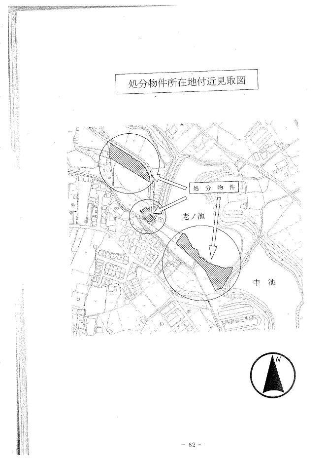 堺 だいすき ブログ(BLog) //堺の街**街づくり(blog)ブログ**//-yyy