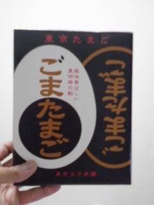フットスタイル 吹田店-090528_2323~01.jpg