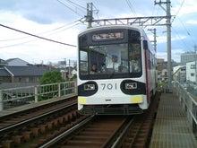 酔扇鉄道-TS3E6645.JPG