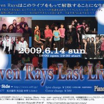 ☆LAST LIVE…