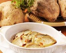 九州焼鳥・馬刺し・無農薬野菜の鳥亭のブログ-シモン芋